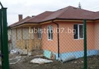 Готови къщи 22