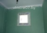 Дограми и прозорци 43