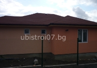 Готови къщи 63
