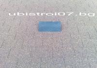 Покрив 12