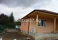Готови къщи 1