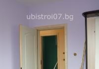 Боядисване 5